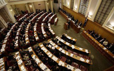 Izmjene i dopune Zakona o gradnji